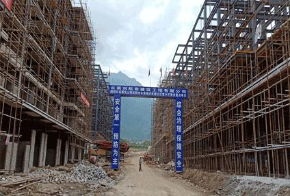 云南扶贫钢结构防火涂料项目:350000平方
